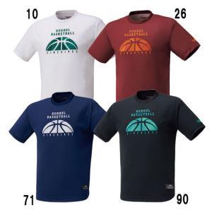 バスケットプラクティスTシャツ hummel ヒュンメル Tシャツ (HAPB4036)