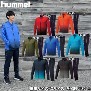 ウォームアップジャッケット・パンツ  hummel ヒュンメル トレーニングシャツ 上下セット (HAT2082/HAT3082) ピットスポーツ PayPayモール店