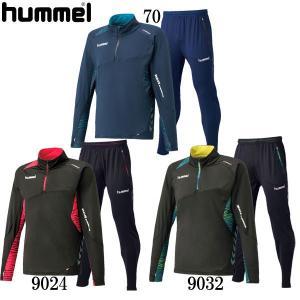 HPFC-テクニカルミッドレイヤー・テックパンツ hummel ヒュンメル  サッカー トレーニングウェア 上下セット18SS(HAT4058/3074)