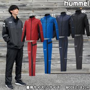 ウィンドブレーカージャケット・パンツ  hummel ヒュンメル   ウィンドブレーカー 上下セット  (HAW2076/HAW3076) ピットスポーツ PayPayモール店