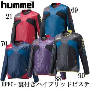 HPFC-裏付きハイブリッドピステ  hummel ヒュンメル  サッカーウエア ウィンドブレーカー(HAW4168)|pitsports