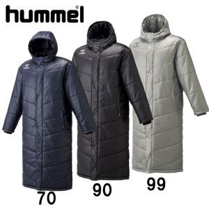 中綿ロングコート hummel ヒュンメル ベンチコートコート 18FW (HAW8081)|pitsports