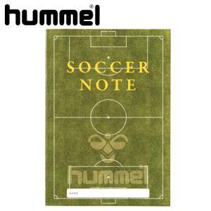 サッカーノート  hummel ヒュンメル 文房具 14ss (HFA9021) pitsports