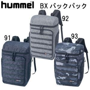 BXバックパック 【hummel】ヒュンメル バックパック 17SS(HFB6066) pitsports