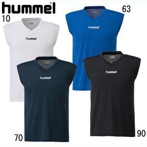 ジュニアインナーシャツ  hummel ヒュンメル サッカー インナーシャツ (HJP5024)|pitsports