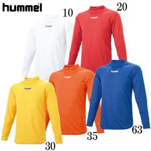 ジュニアハイネックインナーシャツ  hummel ヒュンメル サッカー インナーウェア 15AW (HJP5139)|pitsports