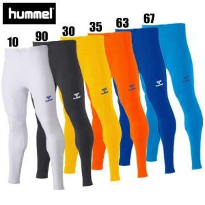ジュニアあったかインナータイツ hummel ヒュンメル  JRサッカー インナーパンツ(HJP6021)