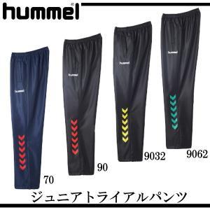 ジュニアトライアルパンツ【hummel】ヒュンメル  ●ジュ...