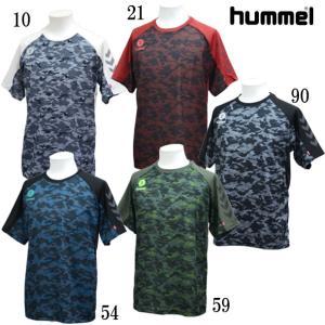hunmel JR ドライ Tシャツ  前身頃に同系色カモフラージュ柄を プリントした吸汗速乾Tシャ...