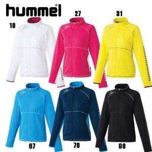 レディースウォームアップジャケット 【hummel】ヒュンメル ●ウェア (hlt2001)