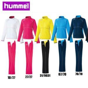 レディースウォームアップジャケット・パンツ 上下セット 【hummel】ヒュンメル ●ウェア トレーニング (HLT2001 HLT3001)