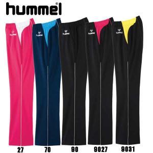レディースウォームアップパンツ  hummel ヒュンメル  ウェア (hlt3001)|pitsports