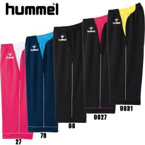 レディースウォームアップカプリパンツ 【hummel】ヒュンメル ●ウェア (hlt6001)