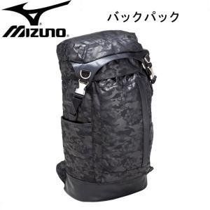 バックパック 【MIZUNO】ミズノ サッカー バッグ (K3MD6001)16SS pitsports