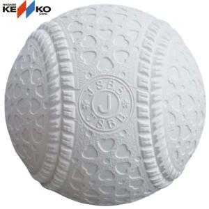 ケンコーボール/J号学童用(バラ1球)  バウンドを抑え飛距離をのばす次世代ボール!  ■材質 天然...