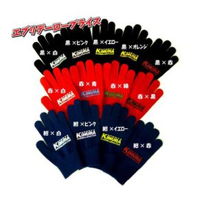 キムスポ  ニット手袋【KIF】キーフ 防寒 アクセサリー(KIF6)|pitsports