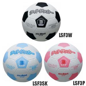 ライトサッカー 3号  molten モルテン サッカーボール 3号球 11ss (LSF3W LSF3P LSF3SK)|pitsports
