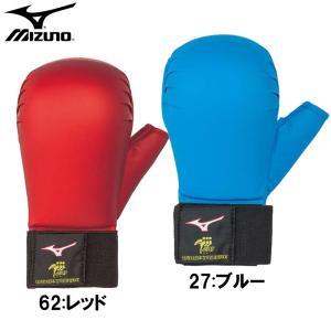 拳サポーター 全日本空手道連盟検定品(両手1組/空手) MIZUNO ミズノ 空手 サポーター/プロテクター 拳・腕用サポーター (23JHA866)
