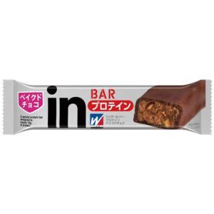 森永製菓/ウイダーinバー プロテイン(ベイクドチョコ)(12本入り)  ■いつでもどこでも、手軽に...