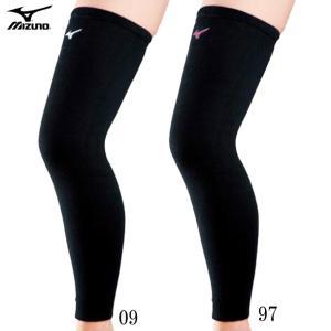 膝サポーター(スーパーロング/1個入り)(バレーボール) MIZUNO ミズノ バレーボール サポーター 一般用 (V2MY8020)