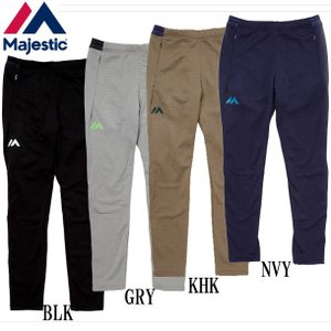 Authentic Training Set Up Knit Pants Majestic マジェスティック 野球ウエア17AW(MK-XM11MAJ0011)|pitsports