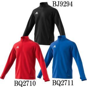 TIRO17 トレーニングジャケット 【adidas】アディダス トレーニングウェア 17SS(MMC67)