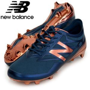 FURON PRO LIMITED FG NEW BALANCE ニューバランス   サッカースパイク18SS(MSFLFNC3D)|pitsports