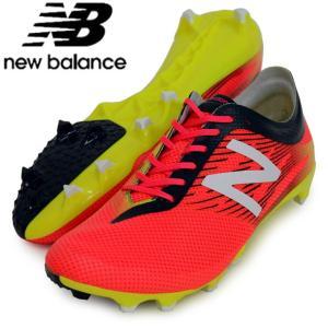 FURON PRO FG 【New Balance】ニューバランス ● サッカースパイク フューロン (MSFURFCG)|pitsports