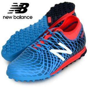 TEKELA MAGQ TF NEW BALANCE ニューバランス サッカー トレーニングシューズ18FW(MSTTTPG12E)|pitsports