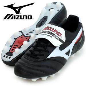 モレリア 2 【MIZUNO】ミズノ サッカースパイク 15SS (P1GA150101)|pitsports