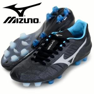レビュラ V1 JAPAN【MIZUNO】ミズノ ● サッカースパイク REBULA17AW (P1GA178003)|pitsports