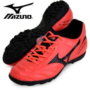 モナルシーダ 2 FS AS 【MIZUNO】ミズノ ● サッカートレーニングシューズ17SS(P1GD172361)|pitsports