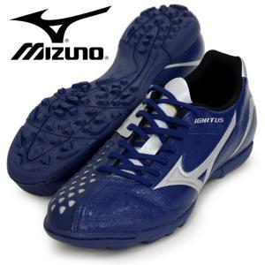 イグニタス 4 AS【MIZUNO】ミズノ サッカー ● トレーニングシューズ17SS(P1GD173203)|pitsports