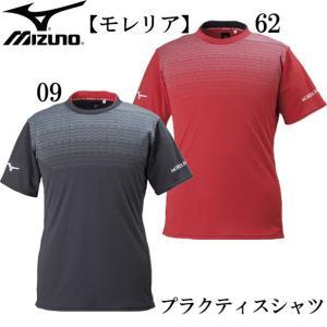 モレリア プラクティスシャツ(ユニセックス) MIZUNO ミズノ サッカー プラシャツ18SS(P2MA8002)|pitsports