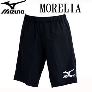 MIZUNO モレリア  ウォームアップハーフパンツ  軽量・ストレッチの素材で とにかく動き易さを...