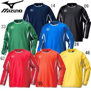 ピステシャツ  MIZUNO ミズノ ピステシャツ 15AW (P2ME5505)|pitsports