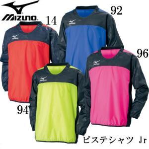 ピステシャツ Jr【MIZUNO】ミズノ ジュニア サッカー ピステシャツ17FW(P2ME7625)|pitsports