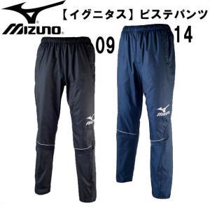 イグニタス ピステパンツ 【MIZUNO】ミズノ トレーニングウェア ピステパンツ (P2MF6021)16SS pitsports