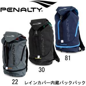 Sサイズバッグパック リュック 【penalty】ペナルティ アクセサリー 14ss 26fe26ju (pb4521)|pitsports
