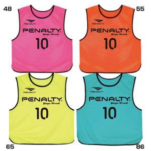 ナンバービブス(10枚セット)  penalty ペナルティー ウェア (pe5640)