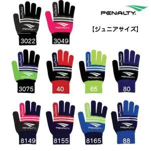 ジュニアニットグローブ 手袋【penalty】ペナルティーアクセサリー 17fw 29au30fe(pe7719j)|pitsports