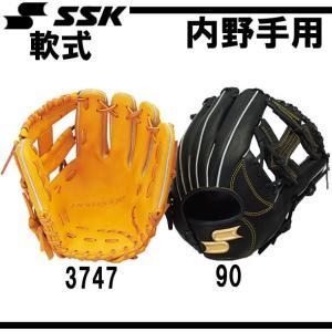 軟式プロエッジ内野手用  SSK エスエスケイ 野球 軟式グローブ(PEN640FT)