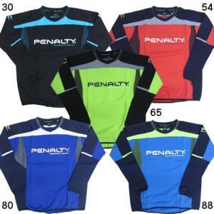 ストレッチピステジャケット【penalty】ペナルティー ● ウェア 17ss29ma29ju(po7450)|pitsports