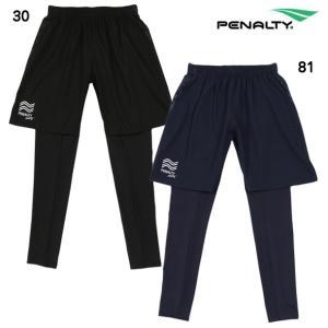 ハイスレイヤードストレッチパンツ【penalty】ペナルティーウェア 30au31fe 18fw(po8418)|pitsports