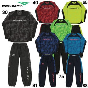 ピステスーツ 上下【penalty】ペナルティーウェア 30au31fe 18fw(po8517)