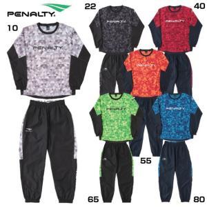 ピステスーツ 上下(penalty)ペナルティーウェア 19fw r1(po9517)