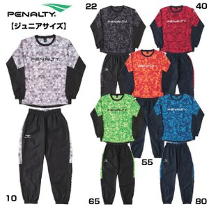 JRピステスーツ 上下(penalty)ペナルティーウェア 19fw r1(po9517j)