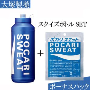 ポカリスエットスクイズボトル ボーナスパック 【otsuka...