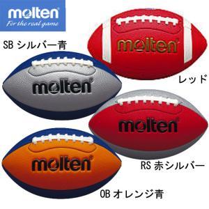 フラッグフットボールミニ   ■フラッグフットボールミニ [サイズ]: 縦の周囲54〜56cm/横の...