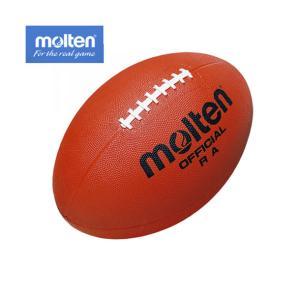 ラグビーボール  molten モルテン ラグビーボール (RA)|pitsports